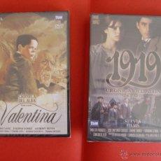 Cine: LOTE 2 DVD: CRÓNICA DEL ALBA (VALENTINA Y 1919) (CINE ESPAÑOL) ¡ORIGINALES!. Lote 141968738
