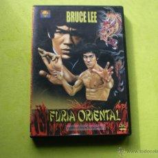 Cine: BRUCE LEE FURIA ORIENTAL DVD. Lote 47457526