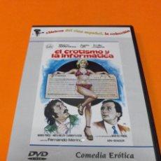 Cine: EL EROTISMO Y LA INFORMATICA DVD. Lote 47618781