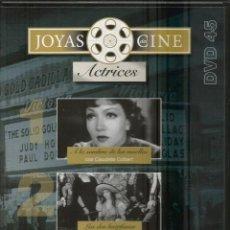 Cine: DVD CON TRES PELÍCULAS--A LA SOMBRA DE LOS MUELLES--LAS DOS HUERFANAS--MOTIVO DE ALARMA. Lote 47801738