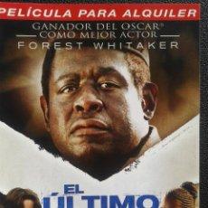 Cine: EL ÚLTIMO REY DE ESCOCIA ** DE KEVIN MACDONALD CON FOREST WHITAKER, GILLIAM ANDERSON, JAMES MCAVOY. Lote 47914344