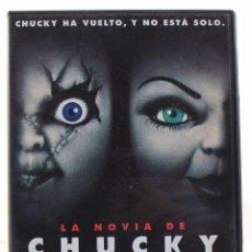 Cine: LA NOVIA DE CHUCKY EN DVD. Lote 48680135