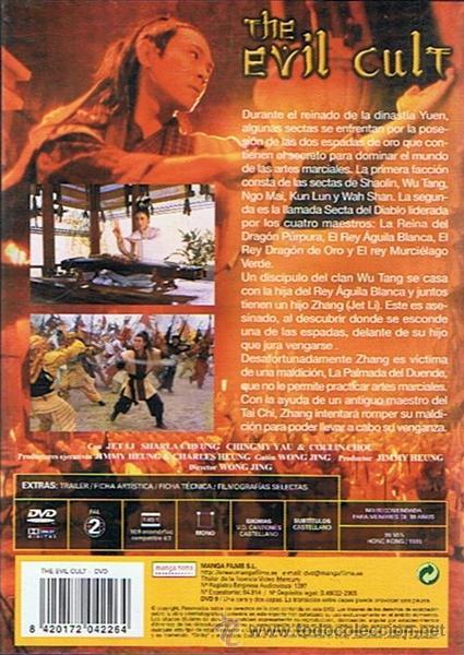 Cine: DVD THE EVIL CULT KUNG FU CULT MASTER JET LI - Foto 2 - 48715126