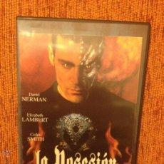 Cine: DVD - PELÍCULA CINE - LA POSESIÓN - TERROR - MANGA FILMS. Lote 48807401