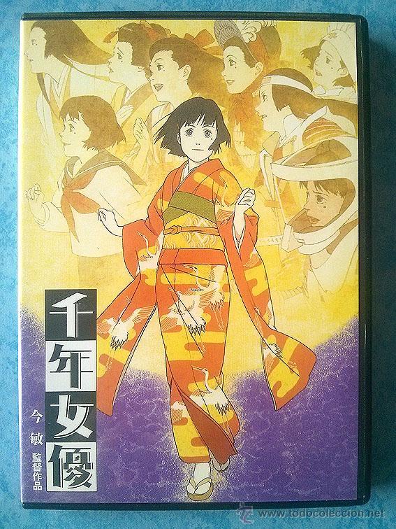 Satoshi Kon Millennium Actress