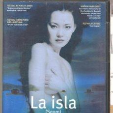 Cinéma: LA ISLA DVD (SEOM) - UN FILM FASCINANTE Y TIERNO... Y HASTA CRUEL POR MOMENTOS. DIFÍCIL DE OLVIDAR !. Lote 117809867