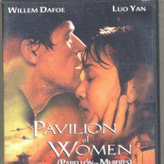 Cine: PABELLON DE MUJERES DVD. LA ESPOSA QUE QUISO VOLAR CONTRACORRIENTE... Y ESO ERA MUY ARRIESGADO.. Lote 50207617