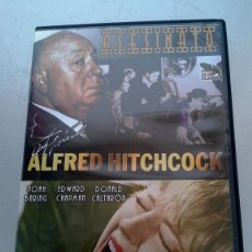 Cine: DVD - ASESINATO - NOAH BARING, EDWARD CHAPMAN, ALFRED HITCHCOCK. Lote 50252420