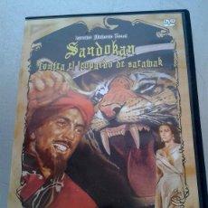 Cine: DVD - SANDOKAN CONTRA EL LEOPARDO DE SARAWAK - RAY DANTON, FRANCA BETTOIA, LUIGI CAPUANO. Lote 50276483