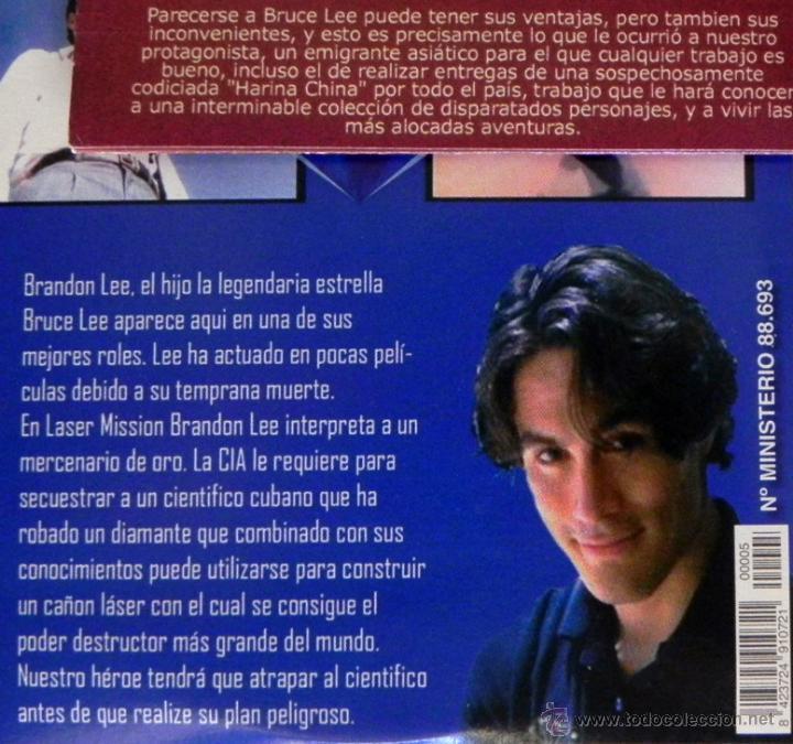 Cine: LOTE DE PELÍCULAS BRUCE LEE BRANDON OTRO- DVD DOCUMENTAL LA LEYENDA ARTES MARCIALES KUNG FU PELÍCULA - Foto 4 - 50506542