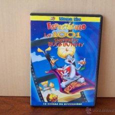 Cine: ESPECTACULO LOS 1001 CUENTOS DE BUGS BUNNY - DVD. Lote 198595771