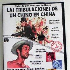 Cine: DVD LAS TRIBULACIONES DE UN CHINO EN CHINA / SIMPÁTICO SINVERGÜENZA PELÍCULA BELMONDO URSULA ANDRESS. Lote 50592844