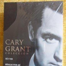 Cine: CARY GRANT COLECCION. ESTUCHE CON 3 DVD'S CON 3 PELICULAS. NUEVAS A ESTRENAR. TU Y YO. BESALAS POR M. Lote 50688047