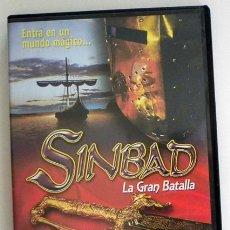 Cine: SINBAD LA GRAN BATALLA - DVD PELÍCULA AVENTURA - R GRIECO - MICKEY ROONEY -R SLATER - MUNDO MEDIEVAL. Lote 50955382