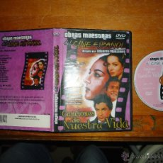 Cine: DVD - IMPERIO ARGENTINA RAFAEL FARINA ANTONIO MOLINA LOLA FLORES SARA MONTIEL PIQUER JUANITA REINA . Lote 51029661