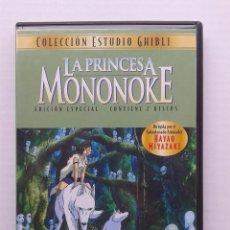 Cine: LA PRINCESA MONONOKE EDICION 2 DVDS**STUDIO GHIBLI**DE HAYAO MIYAZAKI**DESCATALOGADA**EDICION DISNEY. Lote 51329661