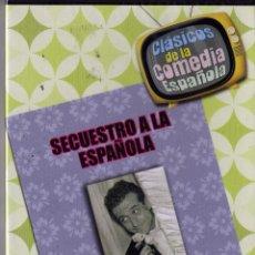 Cine: DVD. SECUESTRO A LA ESPAÑOLA. CON QUIQUE CAMOIRAS PRECINTADO. Lote 75896498