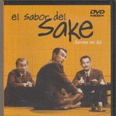 Cine: EL SABOR DEL SAKE DVD (Y. OZU)EL PADRE VIUDO NO QUIERE QUE SU HIJA SIGA SACRIFICÁNDOSE POR ÉL.(LEER). Lote 51781596