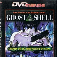 Cine: DVD MANGA GHOST IN THE SHELL. Lote 51921004