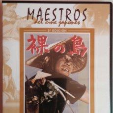 Cine: LA ISLA DESNUDA (1961) - KANETO SHINDO - DESCATALOGADO - DVD - CINE JAPONES. Lote 100001704