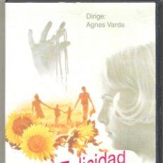 Cine: LA FELICIDAD DVD (AGNÈS VARDA). AUDIO EN ESPAÑOL, DESCATALOGADISIMA... Y FUNDAMENTAL.. Lote 52005322