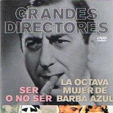 Cine: DVD SER O NO SER & LA OCTAVA MUJER DE BARBA AZUL. Lote 52013554