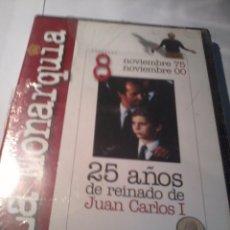 Cine: DVD. TRANSICION LA MONARQUIA. VOLUMEN 8. NOVIEMBRE 75 NOVIEMBRE 00. B33DVD. Lote 52550934