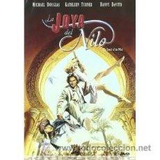Cine: LA JOYA DEL NILO DVD . Lote 52575739
