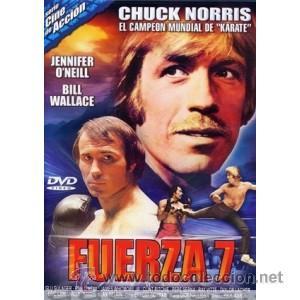 FUERZA 7 DVD (Cine - Películas - DVD)