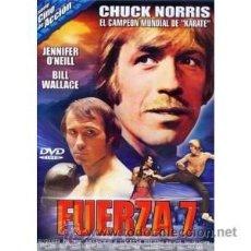 Cine - FUERZA 7 DVD - 52577003