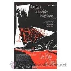 Cinéma: ASESINO EN SERIO DVD . Lote 52577432