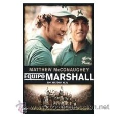 Cine: EQUIPO MARSHALL DVD . Lote 52580318