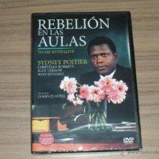 Cine: REBELION EN LAS AULAS ECION ESPECIAL NUEVO MASTER DIGITAL DVD SIDNEY POITIER NUEVA PRECINTADA. Lote 288606658