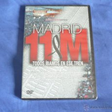 Cine: 11 M MADRID TODOS IBAMOS EN ESE TREN ¡NUEVO! ¡PRECINTADO! DVD DOCUMENTAL. Lote 52939109