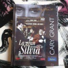 Cine: LA GRAN AVENTURA DE SILVIA - HEPBURN - CUKOR - CARY GRANT - DVD - LIBRO. Lote 52941273