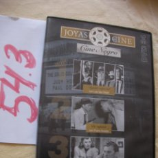 Cine: DVD JOYAS DEL CINE - TRES PELICULAS - CINE NEGRO. Lote 53118941
