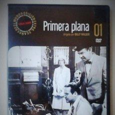 Cine: CINE: PRIMERA PLANA *PELÍCULA DVD* COMEDIA BILLY WILDER THE FRONT PAGE. Lote 53123408