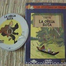 Cine: DVD TIN TIN - LA OREJA ROTA #0836. Lote 53232230