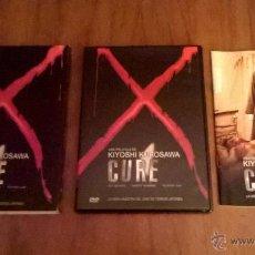 Cine: CURE - KIYOSHI KUROSAWA - TERROR JAPONÉS - DVD. Lote 53246169