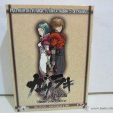 Cine: GASARAKI - SERIE COMPLETA - 5 DVD - ED. LIMITADA 202/1499 - COMPLETA - NM+/NM+. Lote 53265336