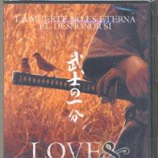 Cine: LOVE & HONOR DVD - PROBABLEMENTE LA MEJOR PELÍCULA JAPONESA DE LOS ÚLTIMOS AÑOS..(LEER). Lote 131187784