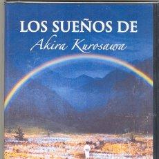 Cine: LOS SUEÑOS DE AKIRA KUROSAWA . SIN DUDA SU TRABAJO MAS PERSONAL Y VISIONARIO. DESCATALOGADA. Lote 131394403