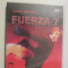 Cine: DVD FUERZA 7. Lote 53348348