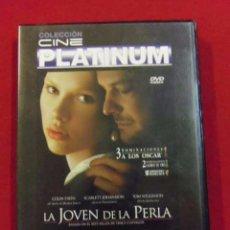 Cine: DVD LA JOVEN DE LA PERLA. Lote 53580765