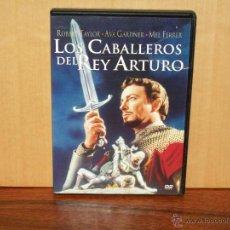 Cine: LOS CABALLEROS DEL REY ARTURO - ROBERT TAYLOR - AVA GADNER- MEL FERRER . Lote 53710851