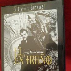 Cine: EL EXTRAÑO - DIRIGIDA POR ORSON WELLES / EDWARD G. ROBINSON , LORETTA YOUNG,ORSON WELLES #1201. Lote 53725737
