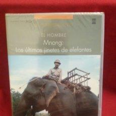 Cine: EL HOMBRE MNONG: LOS ÚLTIMOS JINETES DE ELEFANTES / COLECCION PLANETA ? DVD NUEVO PRECINTADO #1202. Lote 53725787