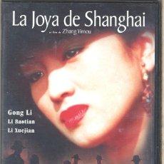 Cine: LA JOYA DE SHANGHAI DVD (Z.YIMOU).EL PADRINO DE LA MAFIA LA TENÍA COMO UN PRECIOSO PÁJARO ENJAULADO-. Lote 70459621