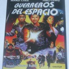 Cine: GUERREROS DEL ESPACIO DVD PRECINTADO. Lote 54283034