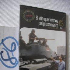 Cine: PELICULA DVD - EL AÑO QUE VIVIMOS PELIGROSAMENTE - NUEVA PRECINTADA - ENVIO GRATIS A ESPAÑA. Lote 54439259